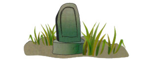 土葬された仏様